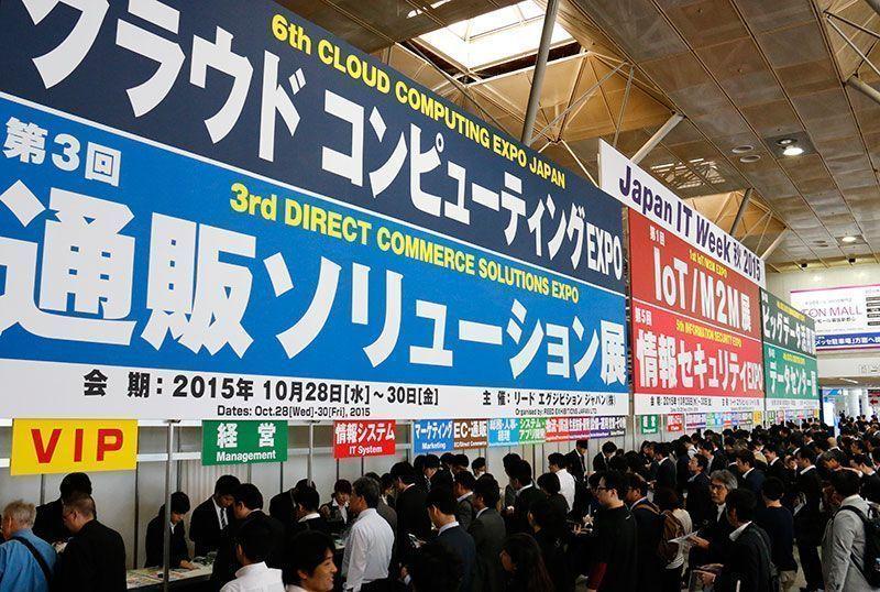 Exitoso Japan IT Week Autumn 2015
